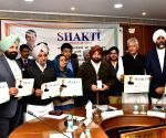 Amarinder Singh launches project 'Shakti