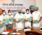 Amarinder Singh lays the foundation stones for projects worth Rs. 700 crore
