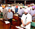 Punjab Vidhan Sabha - Amarinder Singh
