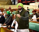 Punjab budget session - Amarinder Singh