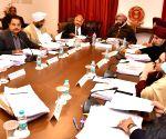 Punjab names medical college after Ambedkar