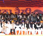 Shiromani Akali Dal rally