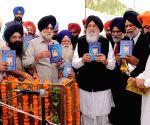 Jathedar Kartar Singh death anniversary