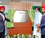 Punjab CM inaugurates cancer institute