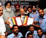 Punjab CM at Hunar Skill Center