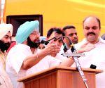 Farmers' rally - Amarinder Singh