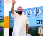 "Halke vich captain"" - Amrinder Singh"