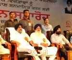 Sukhbir Singh Badal during a award ceremony