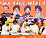 Former Punjab Ministers and senior leaders during a programme