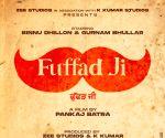 Punjabi film 'Fuffad Ji' to hit theatres on November 11