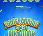 Punjabi film 'Jinne Jamme Saare Nikamme' to release on October 22