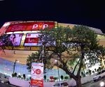 PVP Square going to inaugurate in Vijayawada by Sachin Tendulkar