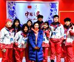 OLY SOUTH KOREA PYEONGCHANG CHINA HOUSE OPEN
