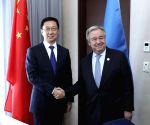 SOUTH KOREA CHINA HAN ZHENG UN GUTERRES MEETING