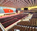DRRK-PYONGYANG-KIM IL SUNG-BIRTH ANNIVERSARY-NATIONAL MEETING