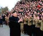 DPRK PYONGYANG KIM JONG UN TEXTILE MILL INSPECTION