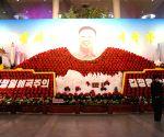 DPRK-PYONGYANG-KIM JONG IL-KIMJONGILIA EXHIBITION