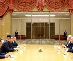 DPRK KIM JONG UN U.S. POMPEO MEETING
