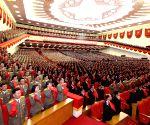 DPRK PYONGYANG LETTER OF PLEDGE 7TH CONGRESS ADOPTION
