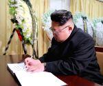 DPRK PYONGYANG KIM JONG UN FIDEL CASTRO CONDOLENCE