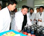 Kim Jong Un inspecting the February 20 Factory