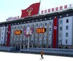 DPRK PYONGYANG NATIONAL DAY EVE