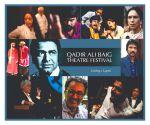 Qadir Ali Baig Theatre Festival from October 21