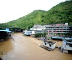 CHINA QIANXINAN COAL MINE FLOOD