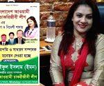 RAB raids former Awami League woman member's residence