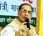 File Photos: Radha Mohan Singh