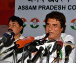 Raj Babbar, Shinde in Congress's second LS list