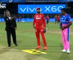 Rajasthan Royals win toss, elect to field against Punjab Kings
