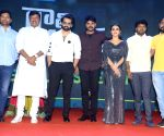 Rajendra Prasad, Sri Vishnu acted Gali Sampath Movie Pre Release Event held at JRC Convention Center, Film Nagar, Hyderabad