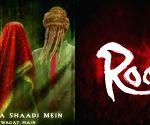 राजकुमार राव और जान्हवी कपूर की फिल्म 'रूही' का लव सॉन्ग 'किस्तों' रिलीज हुआ!