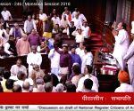 New Delhi: Discussion on NRC issue underway at Rajya Sabha - Venkaiah Naidu