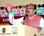 ICC National Debate - Amar Singh