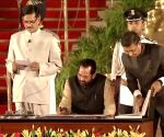 Mukhtar Abbas Naqvi takes oath as Union Minister