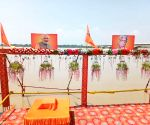 Free Photo: 'Ram Ki Paidi' decked up for Ram Mandir Bhoomi Pujan