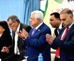 MIDEAST RAMALLAH ABBAS U.S. PEACE DEAL OPPOSITION