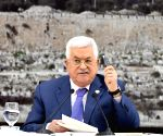 Palestinian president asks Turkey to support Palestine