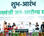 NHA lines up priorities for Ayushman Bharat's second year