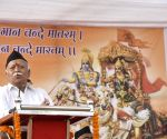 India needs to be militarily better prepared against China: Mohan Bhagwat