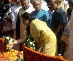 Death anniversary - Balasaheb Thackeray