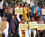 Rashtrawadi Shiv Sena activists shout slogans during a demonstration at Jantar Mantar
