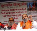 Jai Bhagwan Goyal's press conference