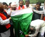 Rashtrawadi Shivsena's demonstration against'Alishan Pakistan'