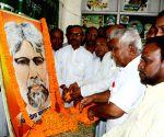Bhola Paswan Shastri's birth anniversary