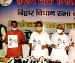 Rashtriya Lok Samta Party releases election manifesto ahead of Bihar polls