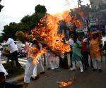 RLSP workers protest against Bihar CM