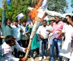 Rashtriya Lok Samta Party demonstration against Bihar CM